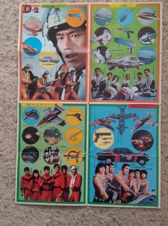 post_vintage-ultraman-collection (10)