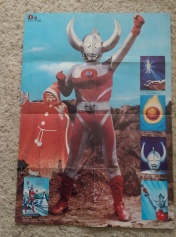 post_vintage-ultraman-collection (15)