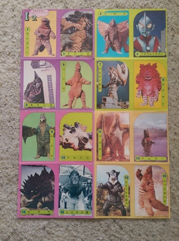 post_vintage-ultraman-collection (17)