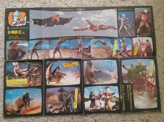 post_vintage-ultraman-collection (19)