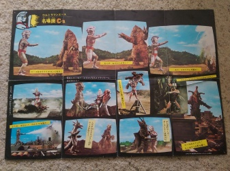 post_vintage-ultraman-collection (20)