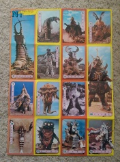 post_vintage-ultraman-collection (24)