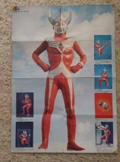 post_vintage-ultraman-collection (29)