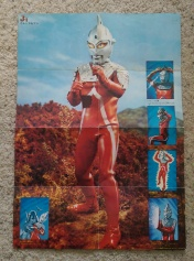 post_vintage-ultraman-collection (31)