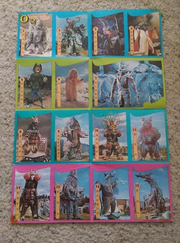 post_vintage-ultraman-collection (33)