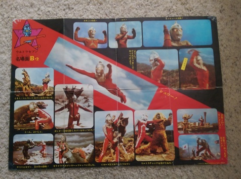 post_vintage-ultraman-collection (35)