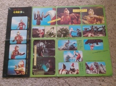 post_vintage-ultraman-collection (36)