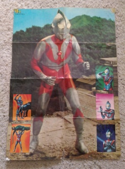 post_vintage-ultraman-collection (4)