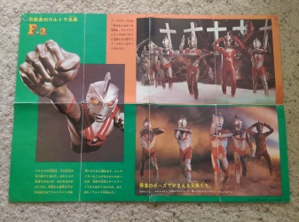 post_vintage-ultraman-collection (7)