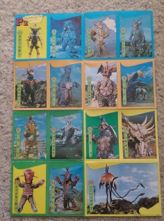 post_vintage-ultraman-collection (9)